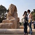 257 day 10 Cairo.JPG