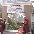 258 day 10 Cairo.JPG