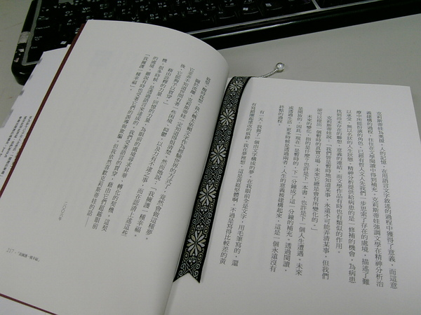 09-02-16_05-10.jpg