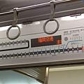 day 1 台北-福岡-長崎 004 前往福岡.JPG