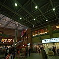 day 1 台北-福岡-長崎 008 長崎車站 by W.JPG