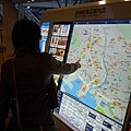 day 1 台北-福岡-長崎 010 長崎車站 by W.JPG