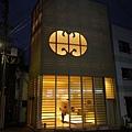 day 1 台北-福岡-長崎 012 飯店旁.JPG