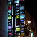 day 1 台北-福岡-長崎 023 思案橋區域 by W.JPG