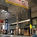 day 3 長崎 - 熊本 040 hotel-1.JPG