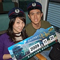 day4 熊本-湯布院-22 乘車紀念 by W.JPG