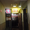 day4 熊本-湯布院-19 超難找的小入口.JPG
