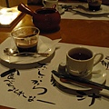 day4 熊本-湯布院-37 甜點.JPG