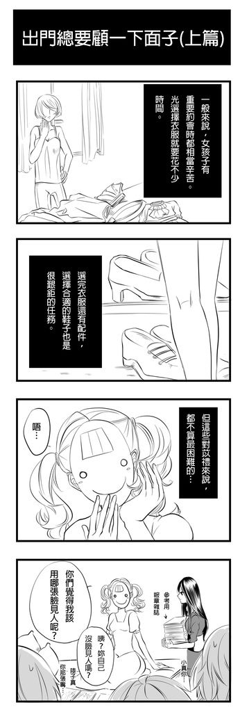 HD四格02