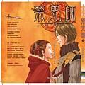 港版禁咒師封面-2