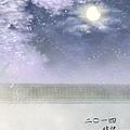 2014-蝴蝶-深院月-筆記書正封面
