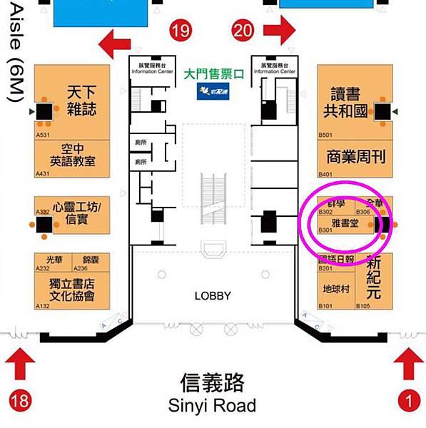 2015TIBE-Map-雅書堂.jpg