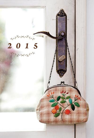 2015手冊-秀惠