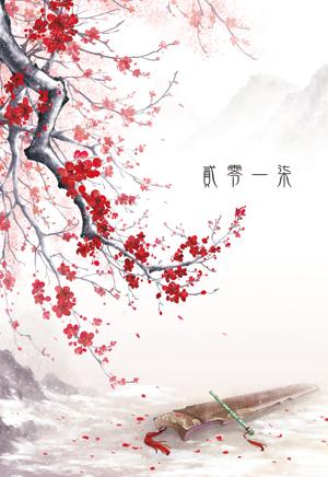 蝴蝶-兩生花