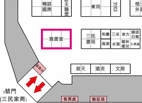 高雄書展位置圖-2