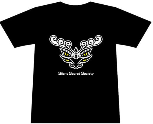 沈默秘密的結社T恤.jpg