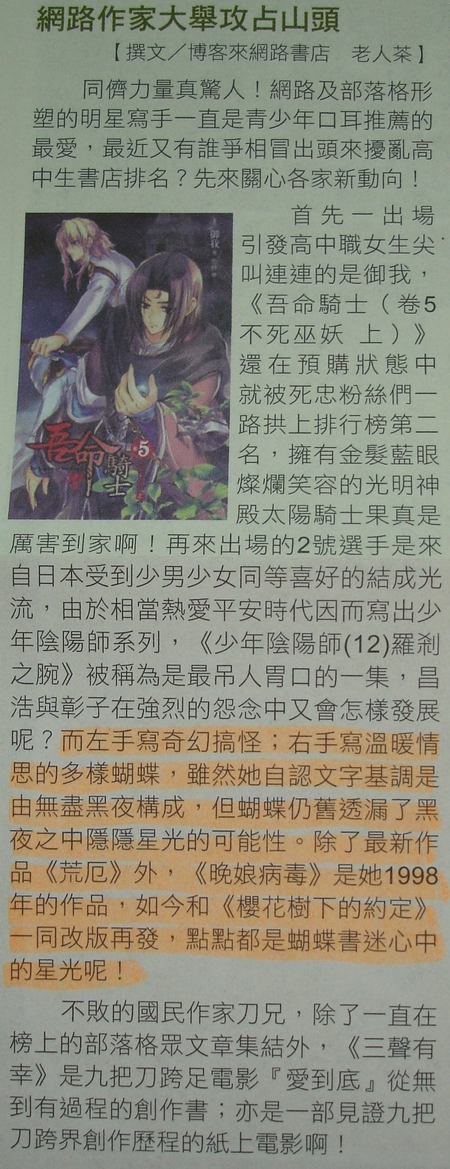 台北市教育局-《讀書》月刊五月號