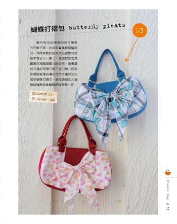 http://link.photo.pchome.com.tw/s08/elegantbooks/27/125298051298/