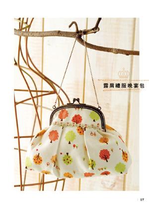 http://link.photo.pchome.com.tw/s08/elegantbooks/28/125418903498/