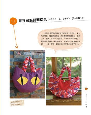 http://link.photo.pchome.com.tw/s08/elegantbooks/27/125298050915/