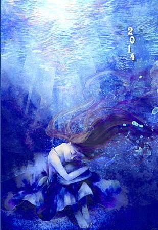 2014-蝴蝶-她的貓-筆記書正封面