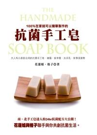 http://link.photo.pchome.com.tw/s08/elegantbooks/29/125548834380/