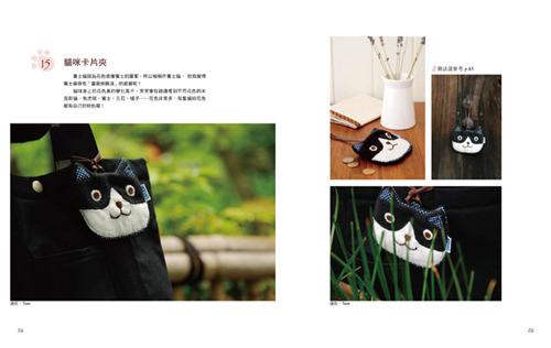 http://link.photo.pchome.com.tw/s08/elegantbooks/26/125116543686/