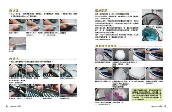 http://link.photo.pchome.com.tw/s08/elegantbooks/23/124627171080