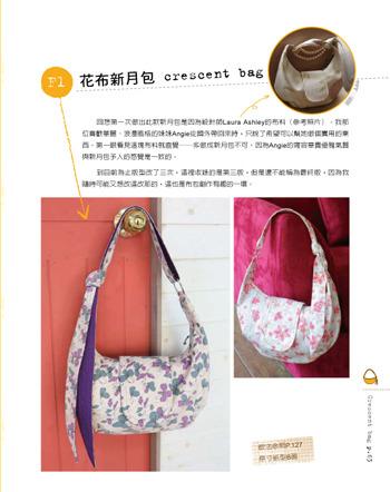 http://link.photo.pchome.com.tw/s08/elegantbooks/27/125298051522/