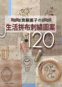 http://link.photo.pchome.com.tw/s08/elegantbooks/13/123916302194/