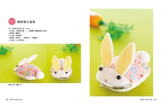 http://link.photo.pchome.com.tw/s08/elegantbooks/23/124627171049