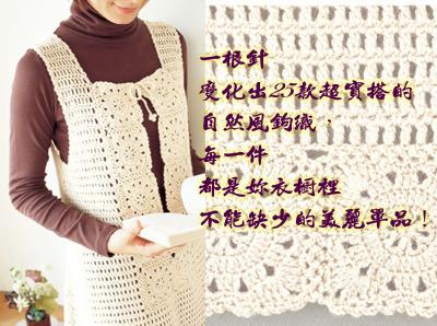 http://link.photo.pchome.com.tw/s08/elegantbooks/30/125626265530/