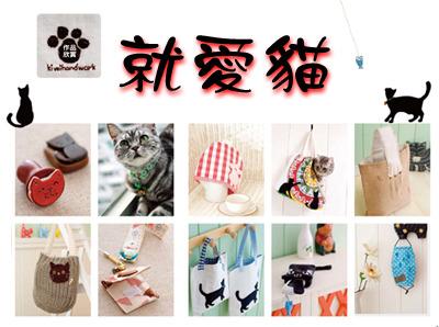 http://link.photo.pchome.com.tw/s08/elegantbooks/26/125116540752/