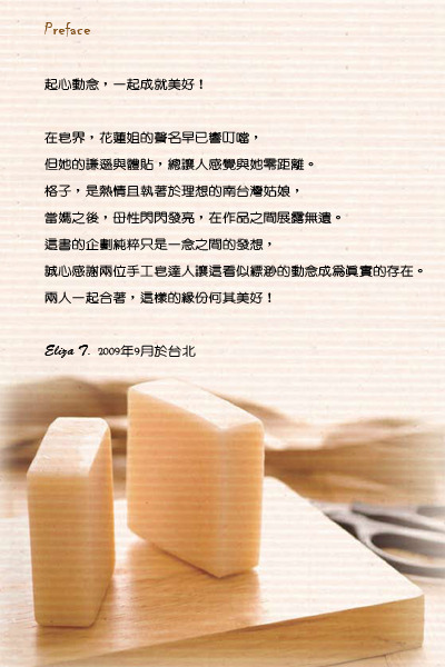 http://link.photo.pchome.com.tw/s08/elegantbooks/29/125548834789/