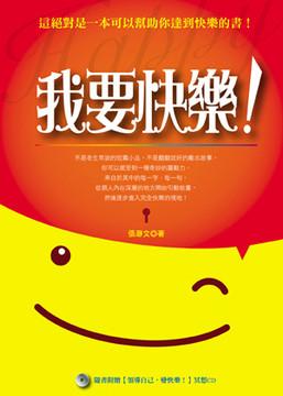 http://link.photo.pchome.com.tw/s08/elegantbooks/23/124627166652