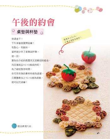 http://link.photo.pchome.com.tw/s08/elegantbooks/22/124528879837/