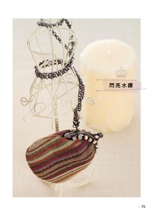 http://link.photo.pchome.com.tw/s08/elegantbooks/28/125418903339/