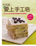 http://link.photo.pchome.com.tw/s08/elegantbooks/25/125064822764/