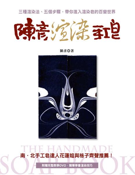http://link.photo.pchome.com.tw/s08/elegantbooks/4/128332478470/