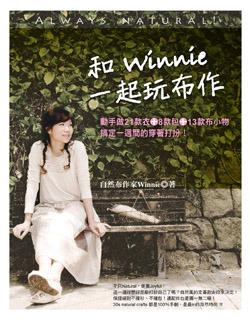 http://link.photo.pchome.com.tw/s08/elegantbooks/31/125963374288/