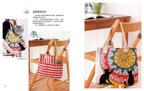 http://link.photo.pchome.com.tw/s08/elegantbooks/26/125116543156/