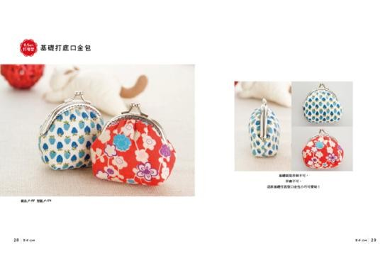 http://link.photo.pchome.com.tw/s08/elegantbooks/23/124627171019
