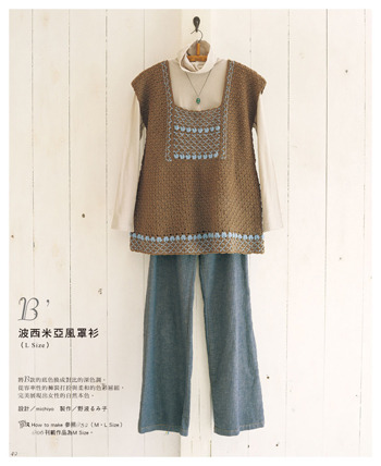 http://link.photo.pchome.com.tw/s08/elegantbooks/30/125626265314/