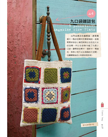 http://link.photo.pchome.com.tw/s08/elegantbooks/27/125298049862/