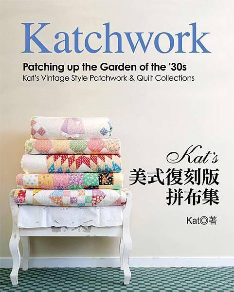 Kat's美式復刻版拼布集--72.jpg
