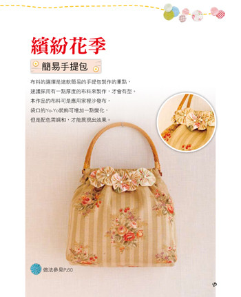 http://link.photo.pchome.com.tw/s08/elegantbooks/22/124528879510/