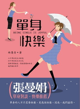 http://link.photo.pchome.com.tw/s08/elegantbooks/23/124627166738