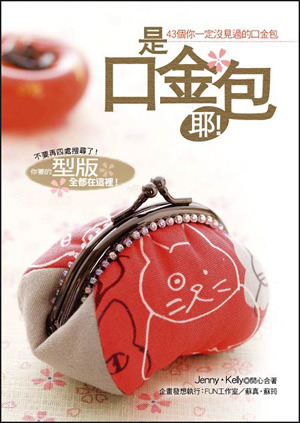 http://link.photo.pchome.com.tw/s08/elegantbooks/28/125418903575/