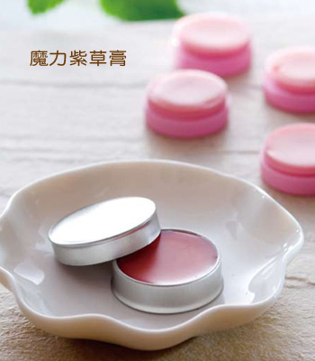 http://link.photo.pchome.com.tw/s08/elegantbooks/29/125548835476/