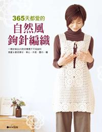 http://link.photo.pchome.com.tw/s08/elegantbooks/30/125626265595/